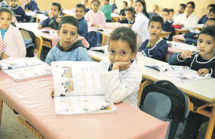 École publique : confiance ou méfiance ?
